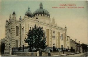 postal de la antigua sinagoga judia